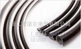 平包塑金属软管、棉纱管、加厚包塑软管、金属软管