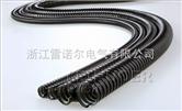 包塑软管、金属软管、PVC软管、外包塑金属软管