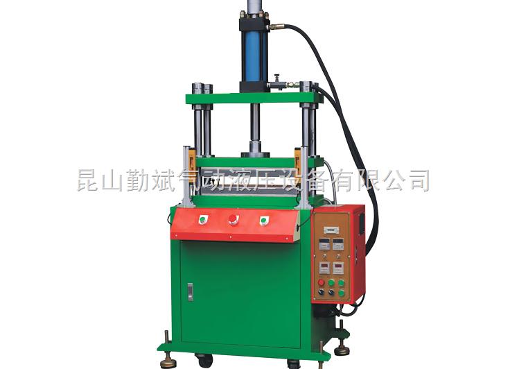 精密型油压鼓包机,油压鼓包机供应商