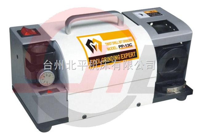 北平PP-13C钻头研磨机,简易钻头研磨机