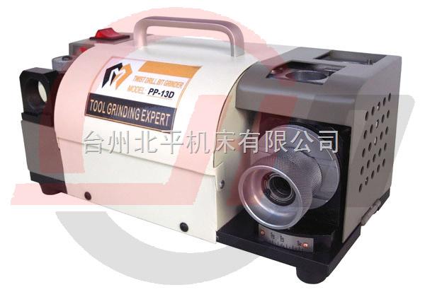 北平PP-13D钻头研磨机,简易钻头研磨机