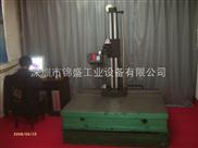 定做【电机试验平板价格】【铸铁试验平台厂】