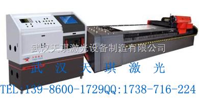 2012激光切割机价格 产激光切割机价格2012