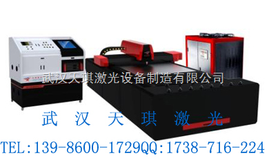 武汉产激光切割机 产激光切割机价格