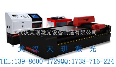 金属激光切割机价格 金属激光切割机厂家价格