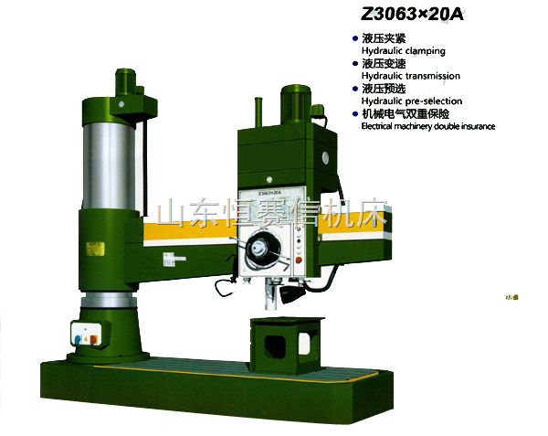 山东新Z3063×20A摇臂钻床