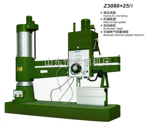 Z3080×25/1摇臂钻床厂