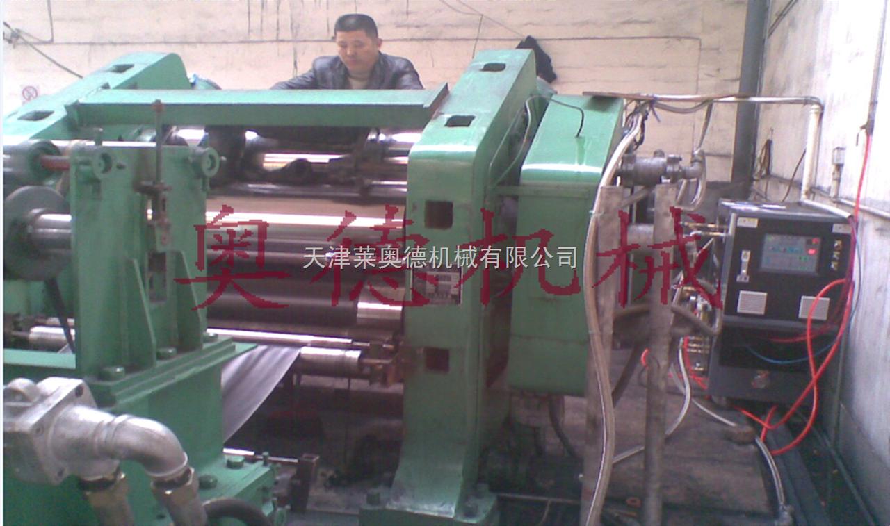 辊轮专用电加热油温机2