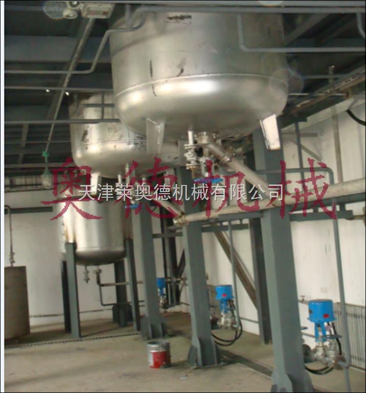 反应釜专用电加热油炉2