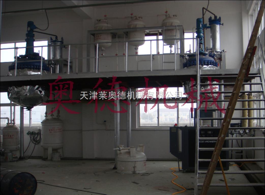 反应釜专用电加热油炉3