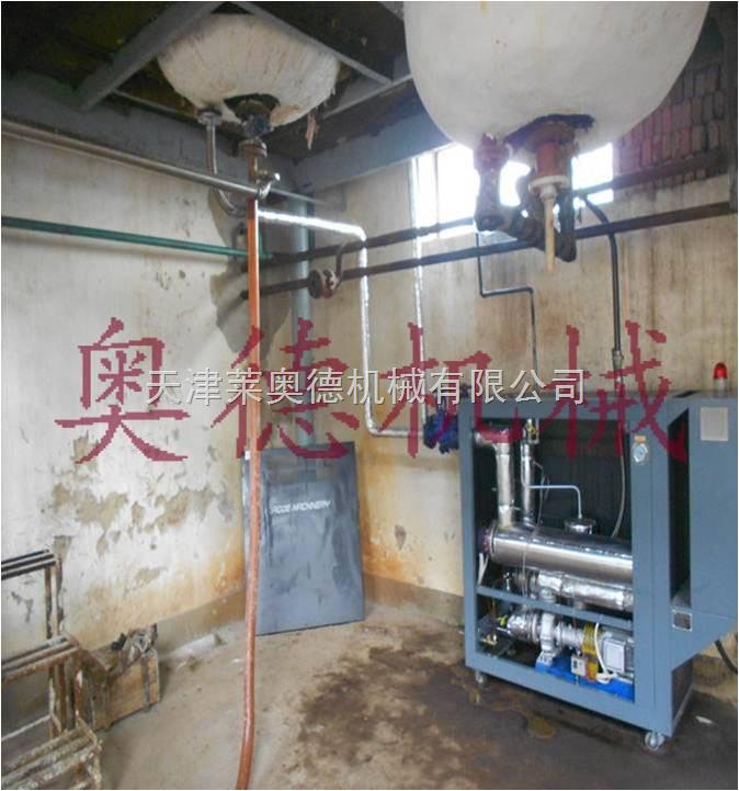 反应釜专用电加热油炉4