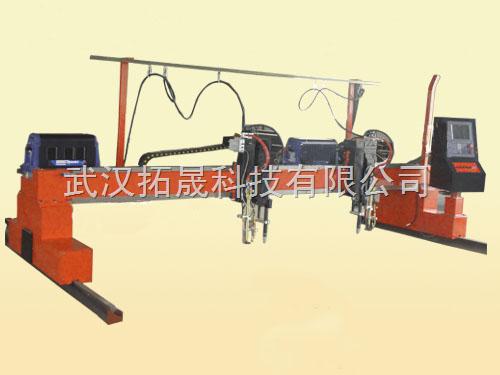 供应数控等离子切割机丨数控切割机丨数控火焰切割机价格