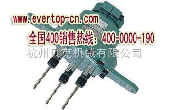 FA200型固定多轴钻孔器