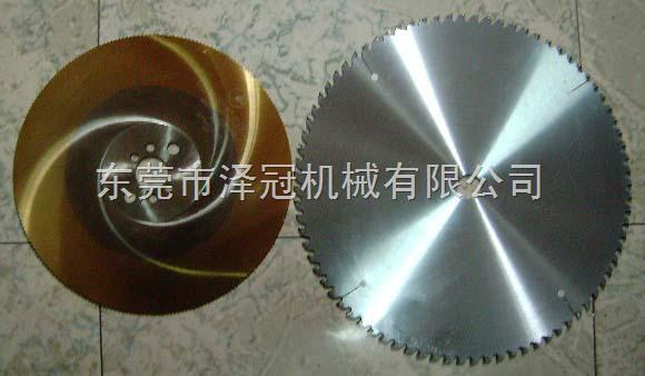 铝合金锯片,高速钢锯片