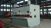 QC11Y-35*3200液压闸式剪板机