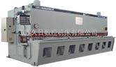 QC11Y-16*6000-750液压闸式剪板机