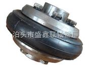 盛鑫LLA2型冶金设备用轮胎式联轴器