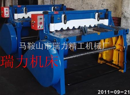 1.5米机械剪板机