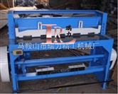 新型1.5米机械剪板机
