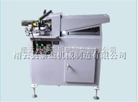 MGD15推板式送料机单推板式短棒送料机