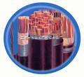MYP矿用移动橡套软电缆|MYP移动电缆