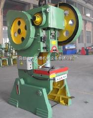 安徽25吨冲床价格,冲床厂家