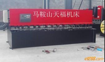 天福剪板机