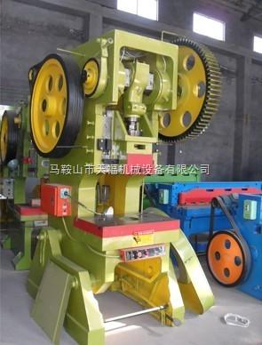 武汉12吨冲床价格,冲床厂