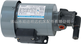 三相380V50HZ1/4HP马达泵/马达连摆线泵