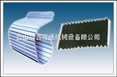 铝型材防护帘,铝型材防护罩,铝型防护帘 ,铝材形防护帘