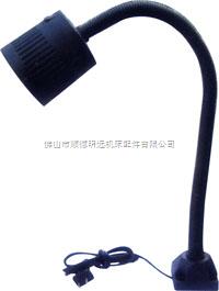 MY004 黑色工作灯/机床灯具
