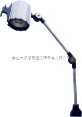 MY005 普通车床工作灯/石英灯/机床灯具