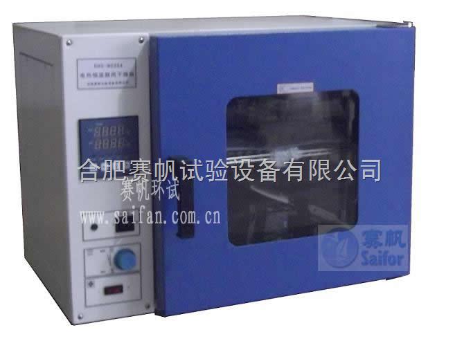 干燥箱/高温烘箱/恒温箱