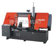 GB4250-GB4250锯床价格 半自动带锯床 数控金属带锯床