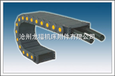 62KMB系列组装拖链