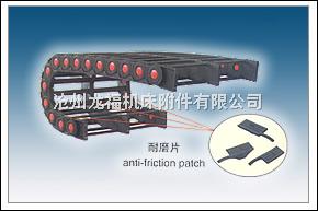 重型桥式塑料拖链