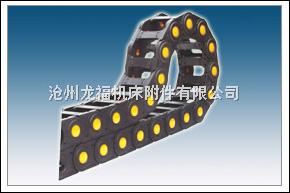 62KMJAS系列组装拖链