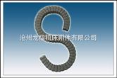 S型工程塑料拖链