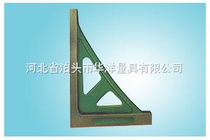 华洋铸铁直角尺便与维修