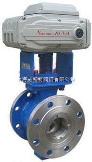 ZDRV电动V型调节球阀