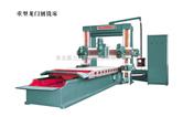 供应BXMQ2020系列重型龙门刨铣床