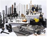 化妆品包装系列模具零件、医药包装系列模具零件、汽车模具零件、电子产品系列模具零件