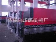 华源小型折弯机,小型液压折弯机价格,液压小型折弯机厂家