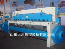 3x1500剪板机 3x1500剪板机价格 小型剪板机价格
