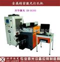 山东激光打孔机|陕西激光打孔机|上海激光打孔机