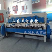 山东小型剪板机生产厂 Q11小型剪板机厂天河竞技宝