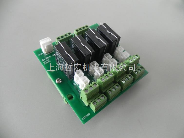 继电器模组___中国机床商务网