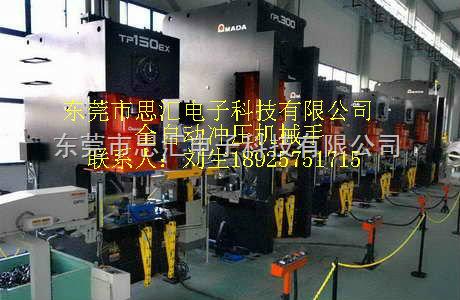 后置式单台冲床单工位自动冲压机械手