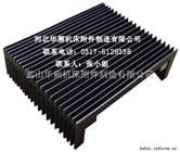 长沙的PVC板风琴式防护罩