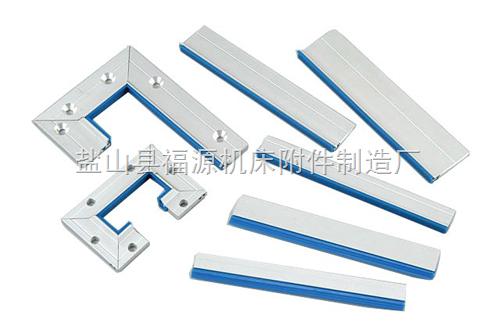 供应刮屑板 机床导轨刮屑板